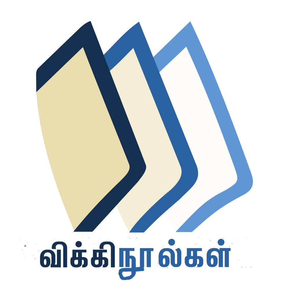 Description Tamil-wiki-books pngWikipedia Book
