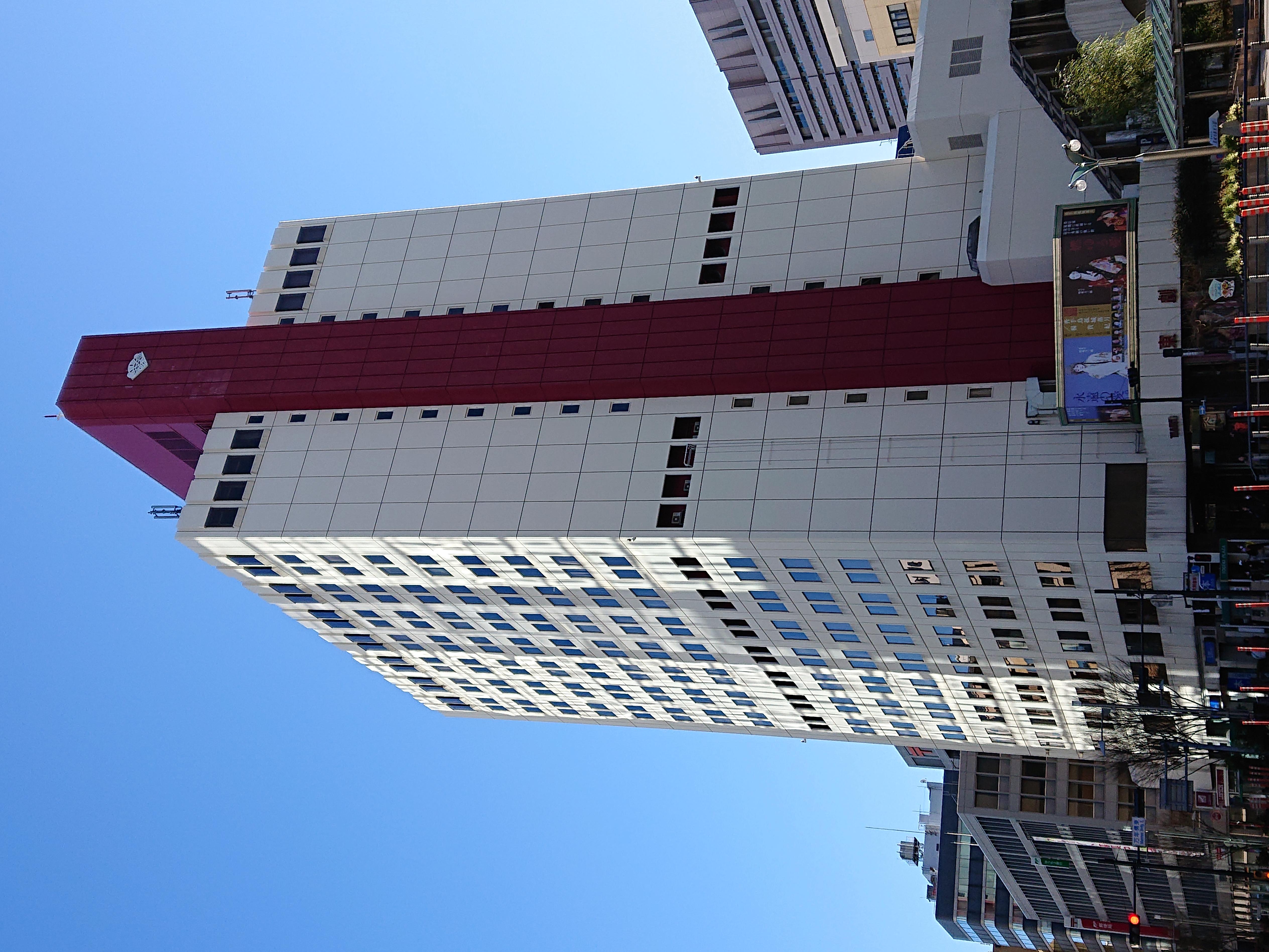 Shochiku HQ in Tokyo