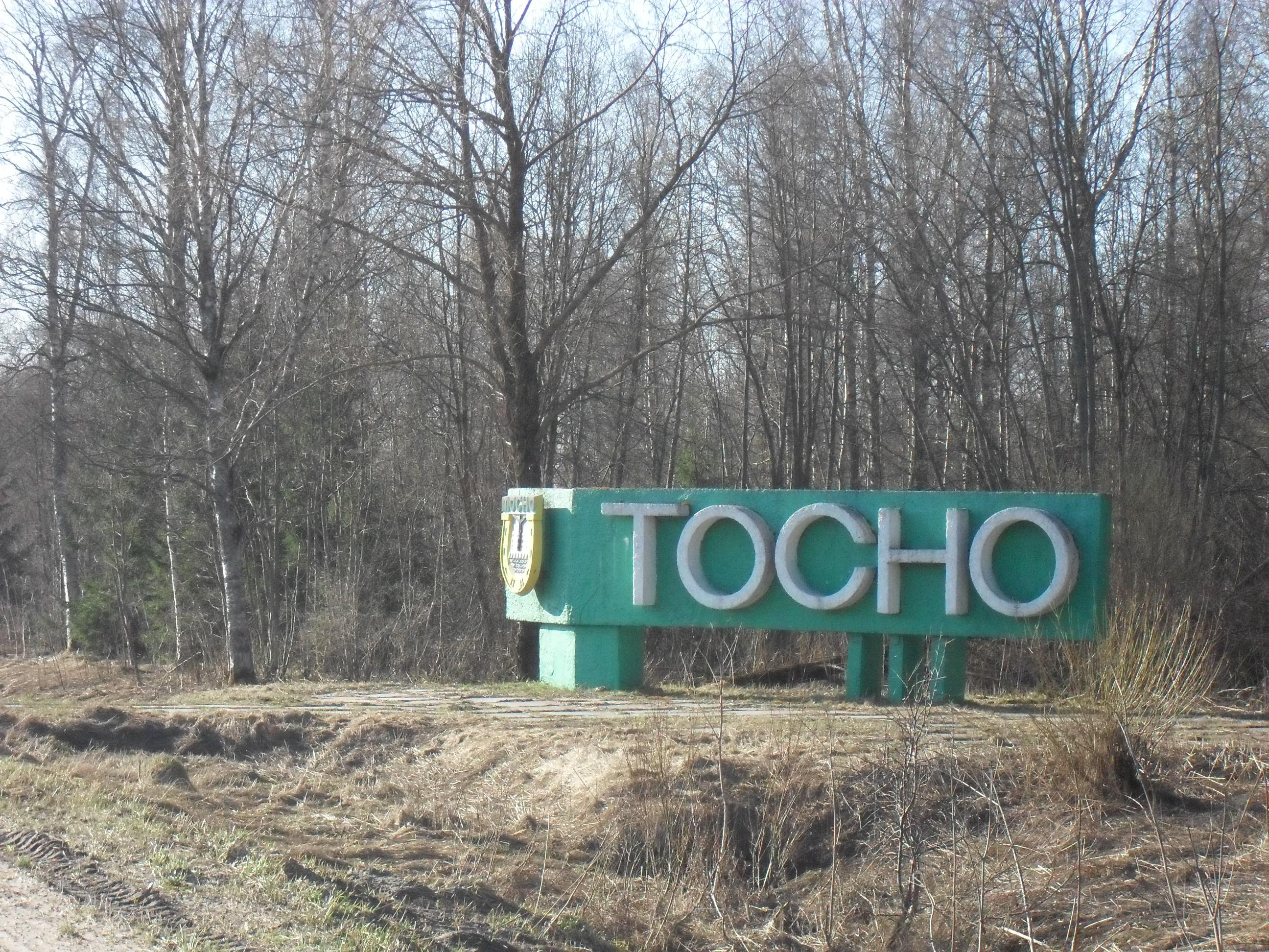 shlyuhi-v-nikolskoe-tosnenskogo-rayona