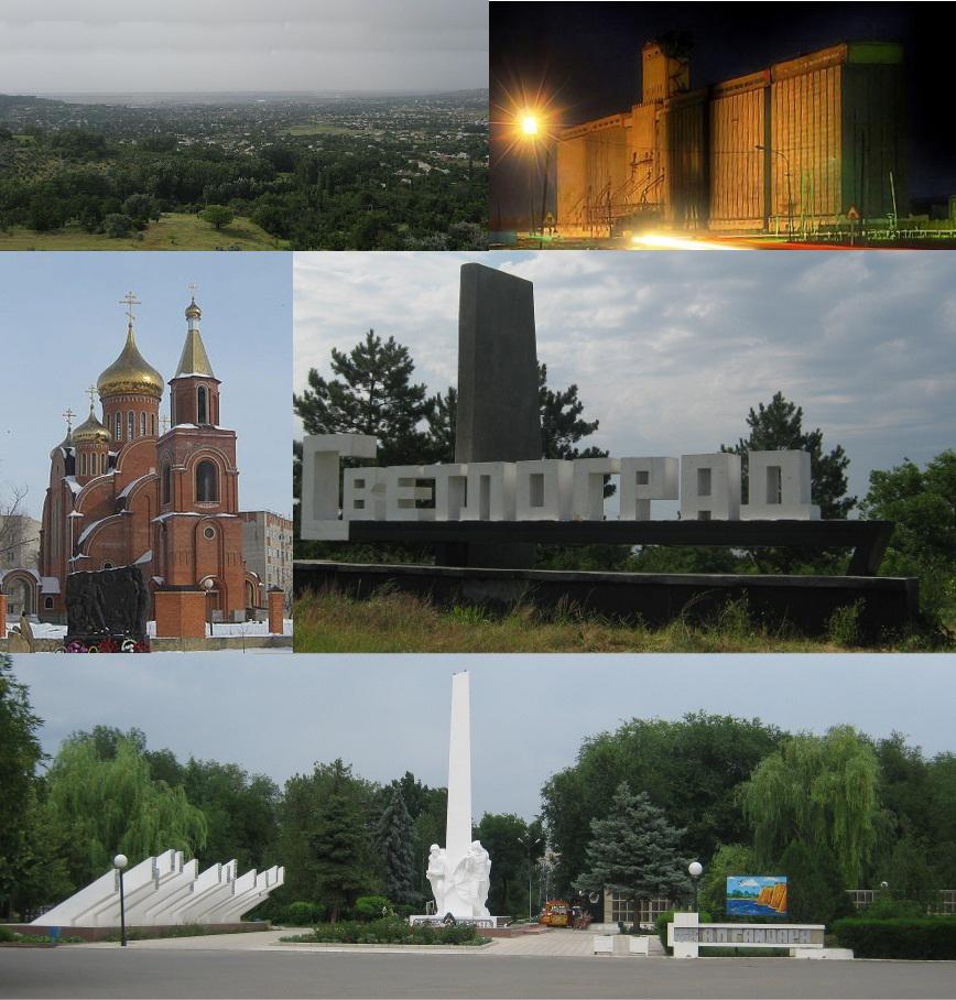 Мемориальный комплекс с крестом Новоалександровск Шар. Габбро-диабаз Авиамоторная