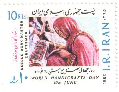 File 1986 World Handicrafts Day 10th June Stamp Of Iran 2 Jpg