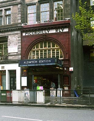 Station entrance when open: a canopy covers the station's previous name.