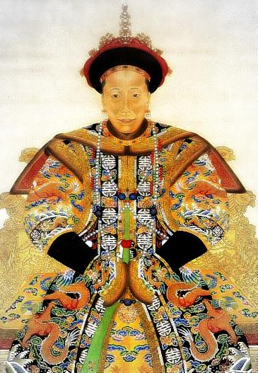 loading image for Empress Dowager Longyu
