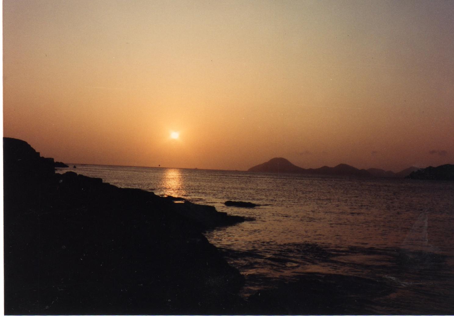 Playa de Asia