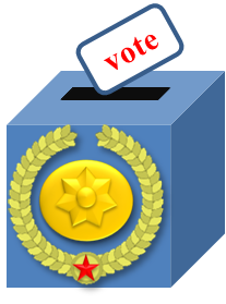 File:Ballot voting box.png - Wikimedia Commons