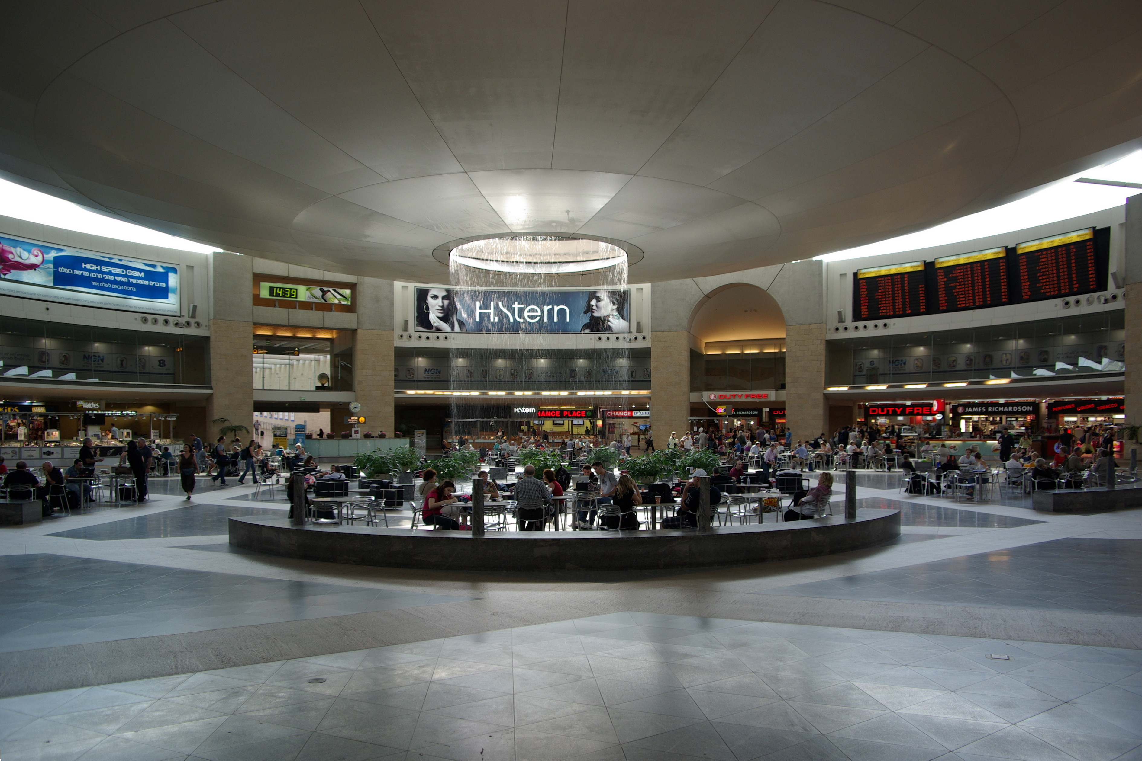 Ben Gurion Airport Hotel