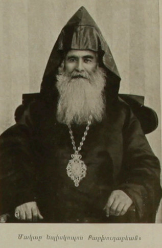 https://upload.wikimedia.org/wikipedia/commons/4/48/Bishop_Makar_Barkhudaryants.jpg