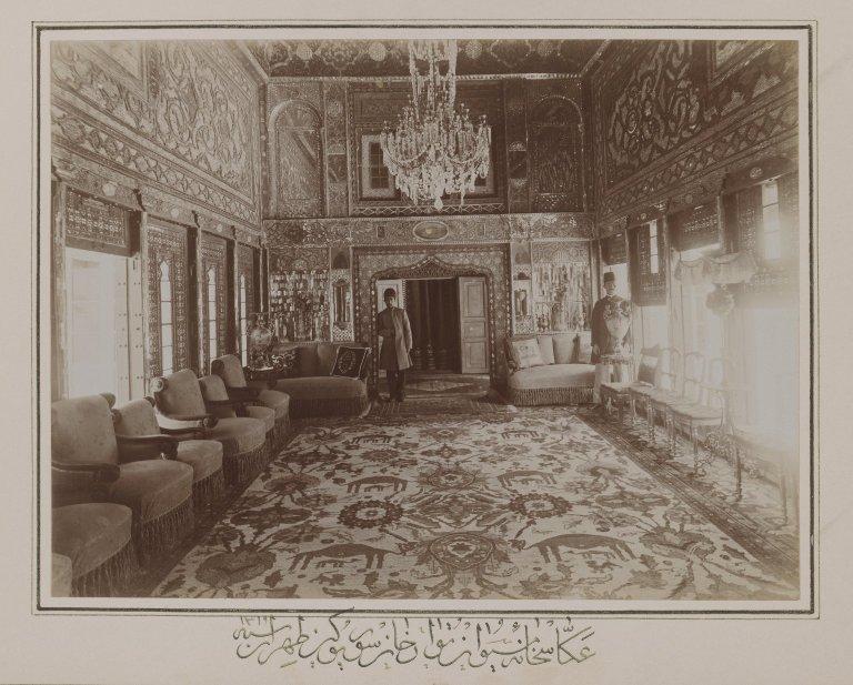 vintage Persian room