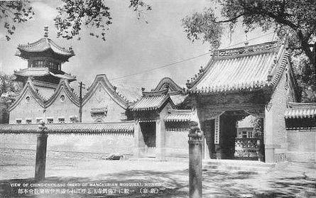 Changchun mosque.jpg
