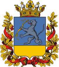 Coat of Arms of Transcaspian Province.png