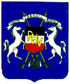 Coat of arms of Upper Volta.png
