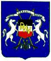 Coat of arms of Upper Volta.png