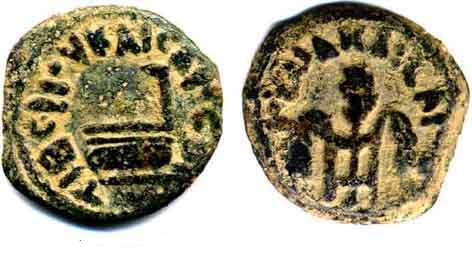 [Image: Coin-of-Pilate.jpg]