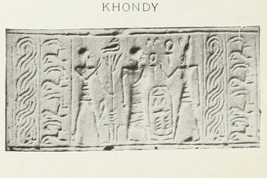 "Cylinder seal with the cartouche ""Khamudi"", tentatively attributed to Neferkare Khendu by Henri Frankfort. Cylinder Khondy Petrie.jpg"