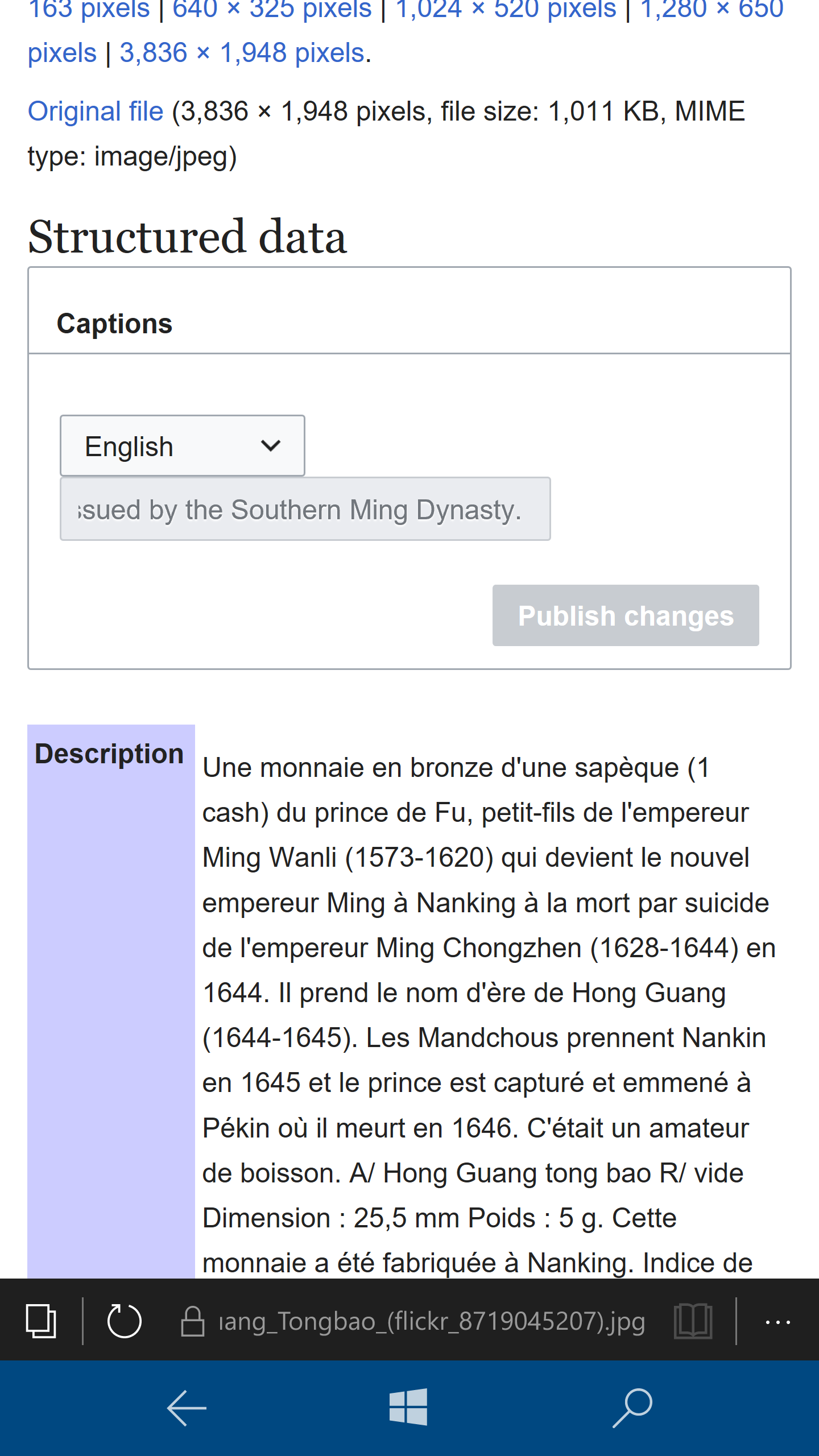 File:File captions attempted to be edited on the mobile
