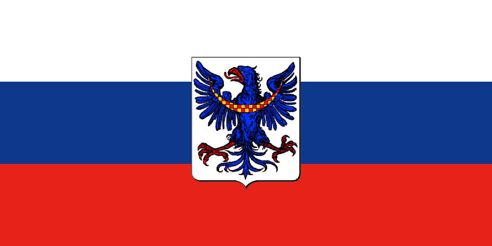 Flag of Slovenian axis supporters during WWII.png