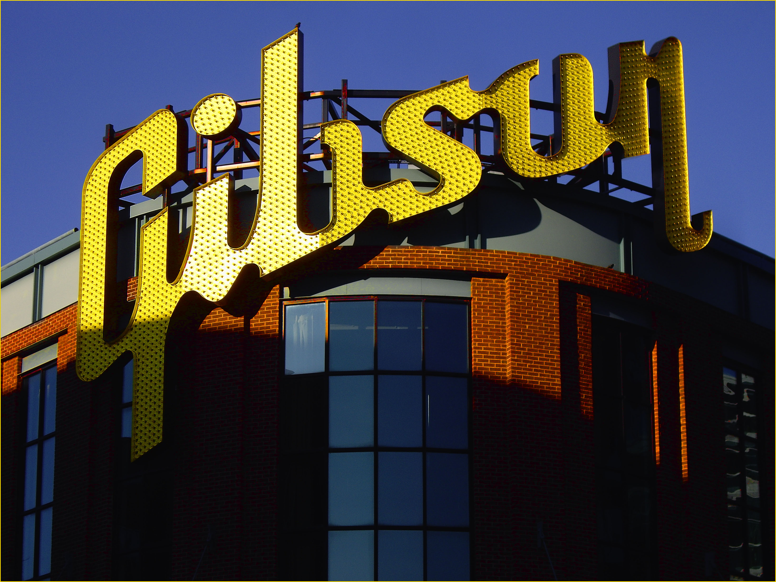 file gibson factory sign in early morning memphis wikimedia