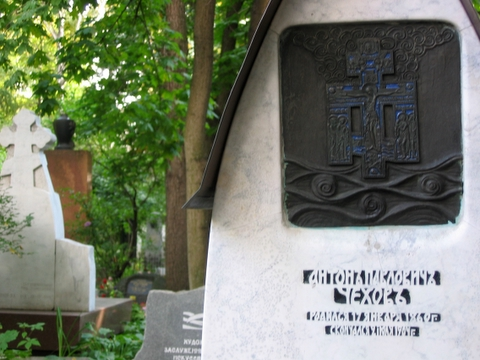 http://upload.wikimedia.org/wikipedia/commons/4/48/Grave_of_Anton_Chekhov.jpg