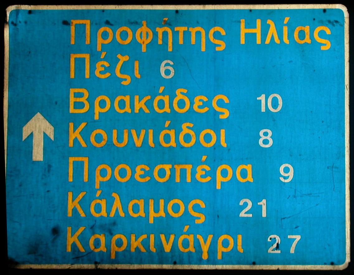 Griechisches Alphabet Wikipedia