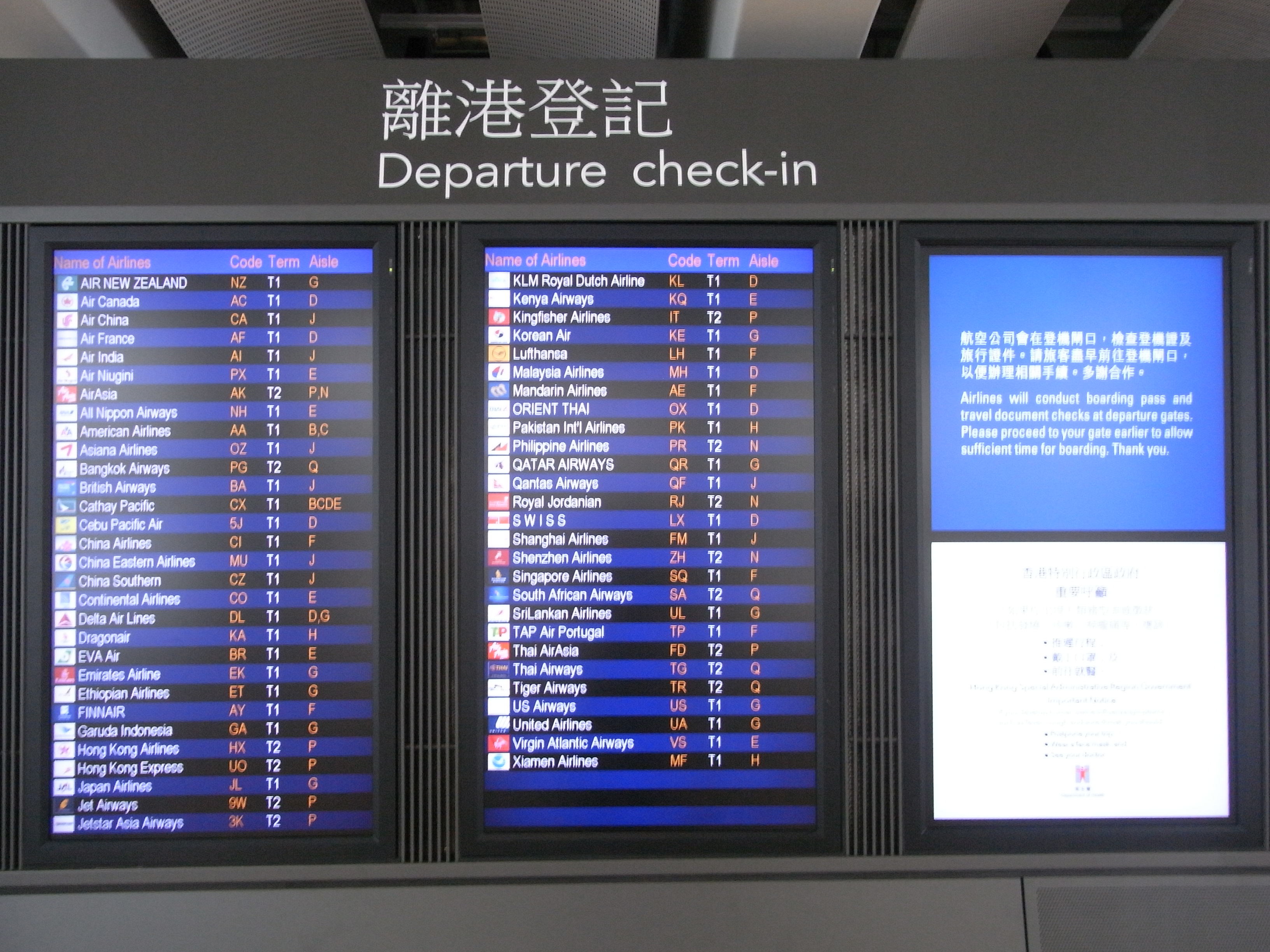 File:hk Airport Terminal 1 Airport Lines Departure Checkin Counters  Location List April