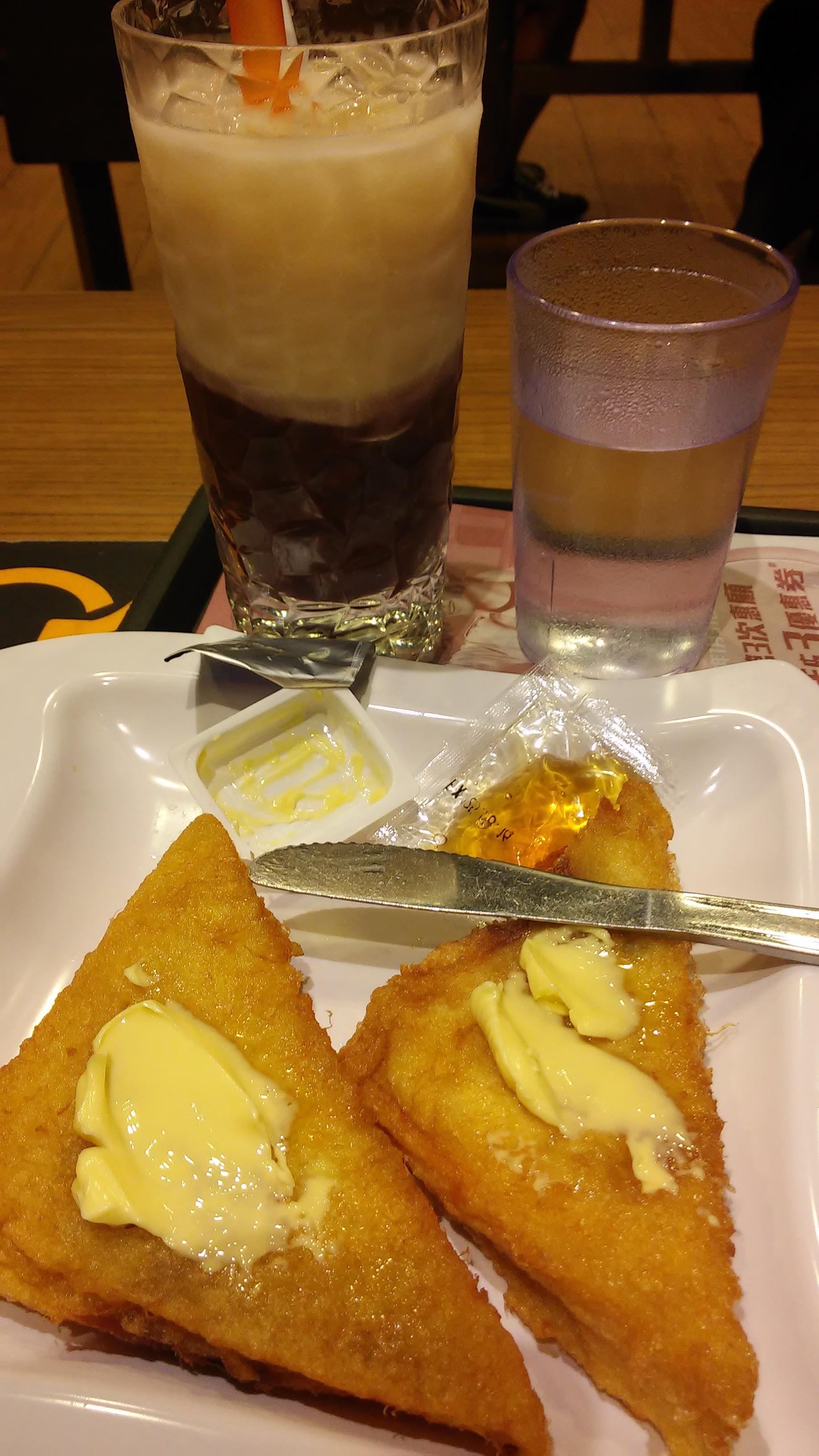 filehk food cafe de coral restaurant afternoon tea set - Yellow Restaurant 2015