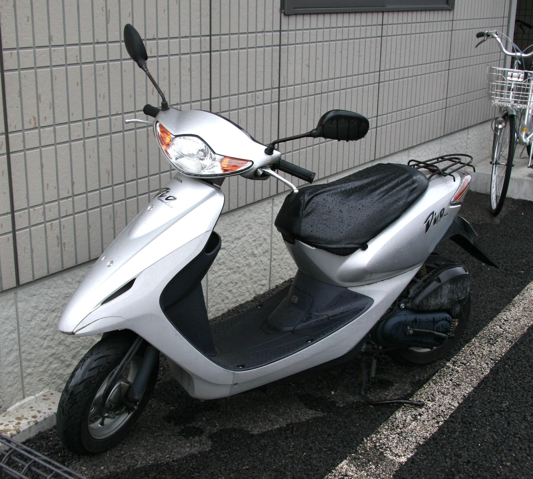Honda Dio Wikipedia