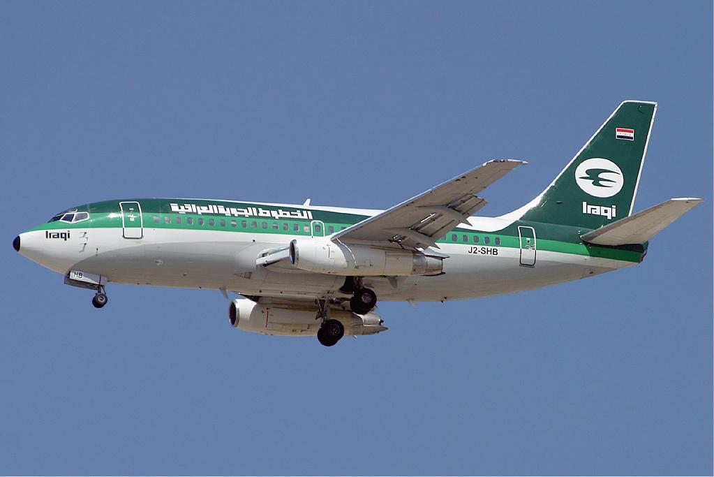 File Iraqi Airways Boeing 737 200 Kvw Jpg Wikimedia Commons