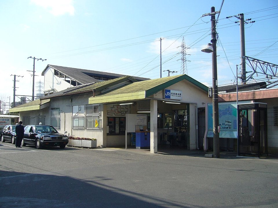 이즈미하시모토 역