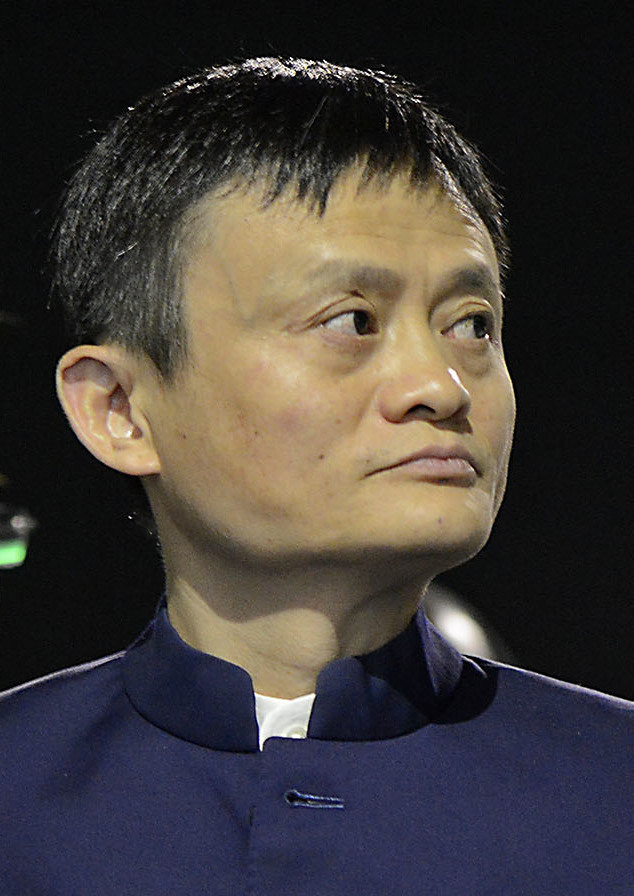 File Jack Ma 2015 Cropped Jpg Wikimedia Commons