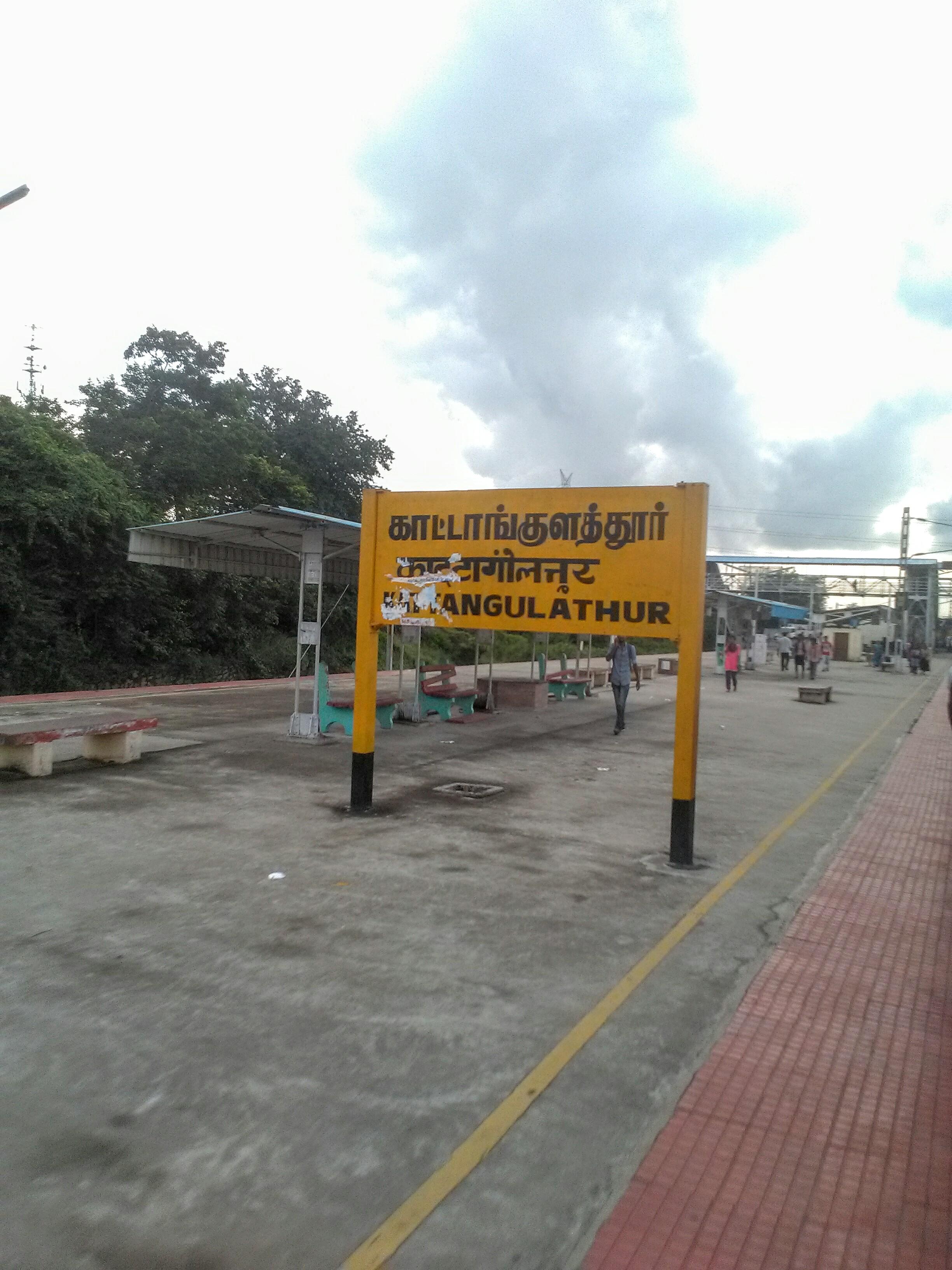 Kattankulathur railway station - Wikipedia