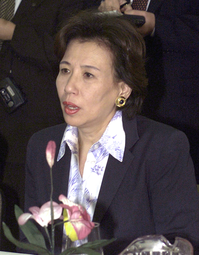 真紀子 田中