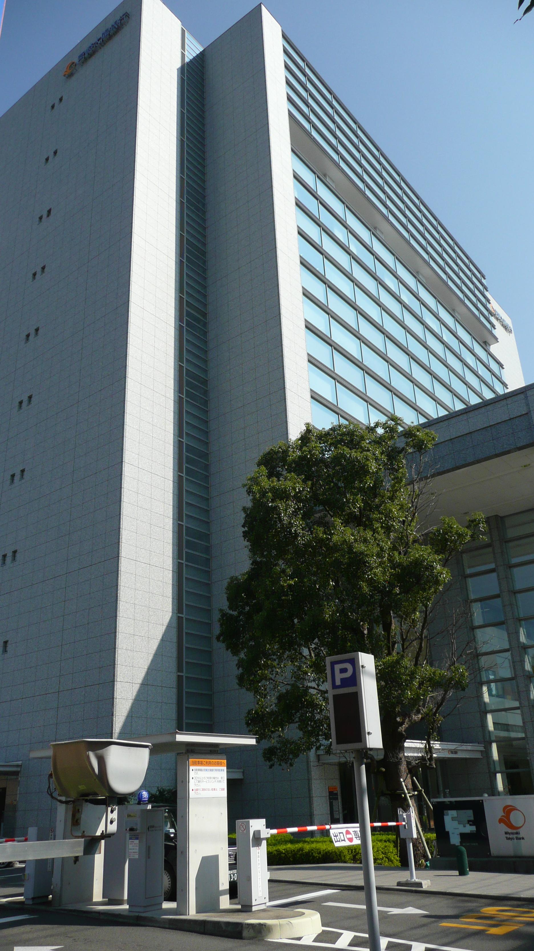 銀行 宮崎 太陽 【速報】宮崎太陽銀行でクラスター