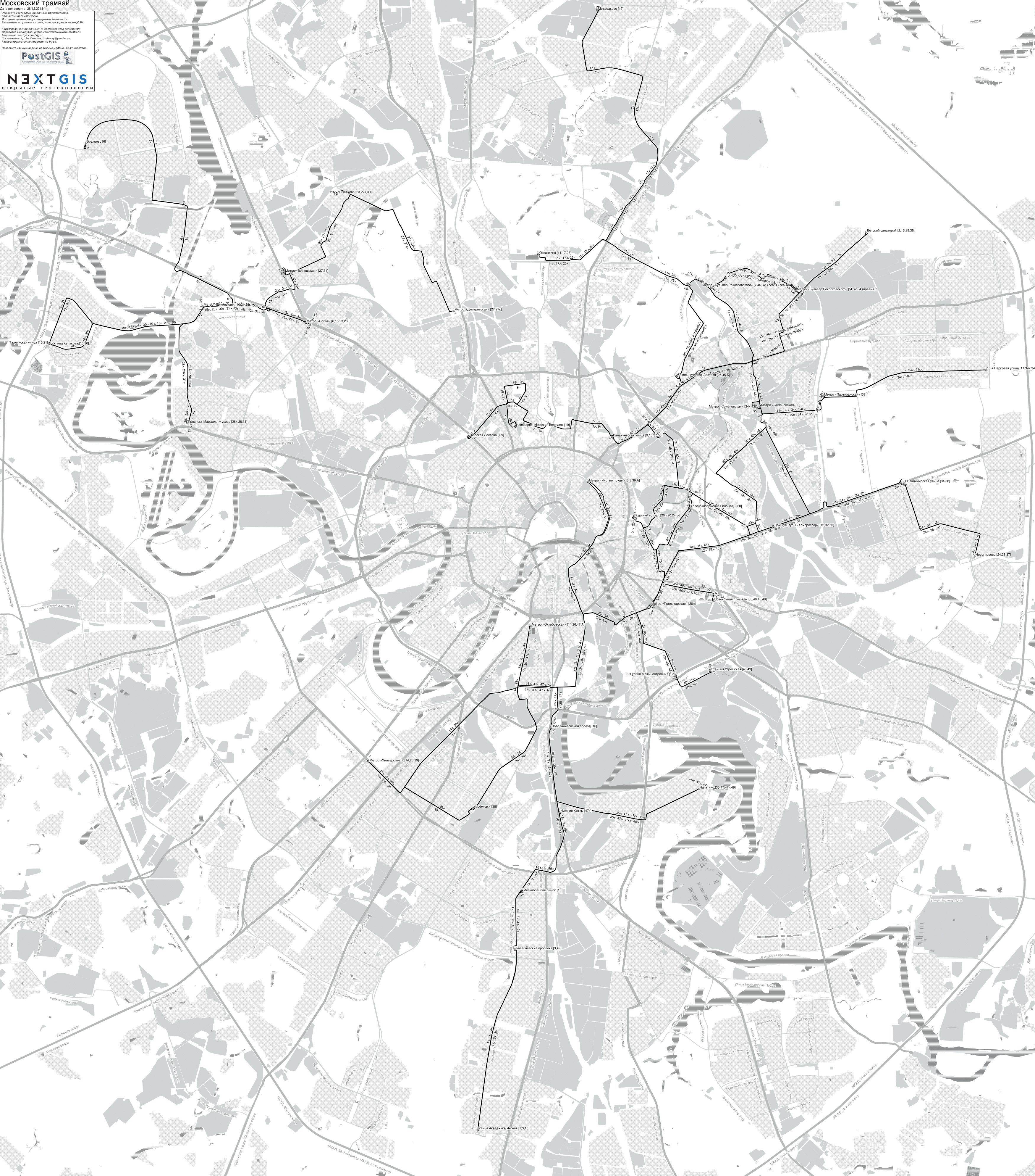 File:Moscow tram map Osm-mostrans png - Wikipedia