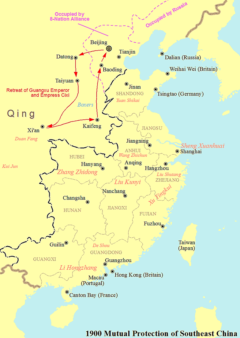 File Mutual Protection Of Southwest China Png Wikimedia Commons