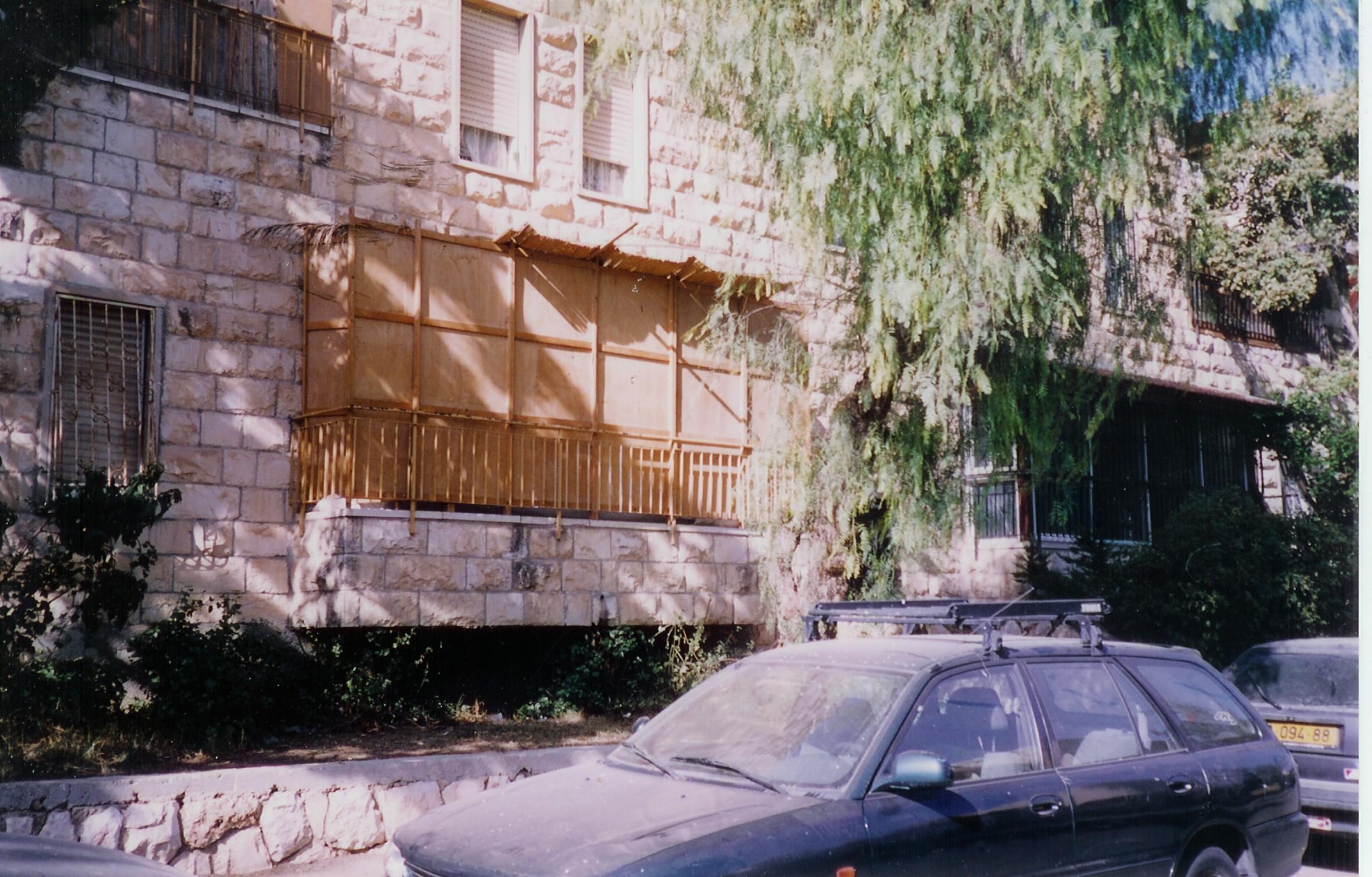 Kuczka, Jerozolima, Izrael.