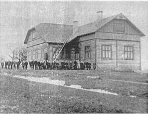 Tavastilan Koulu