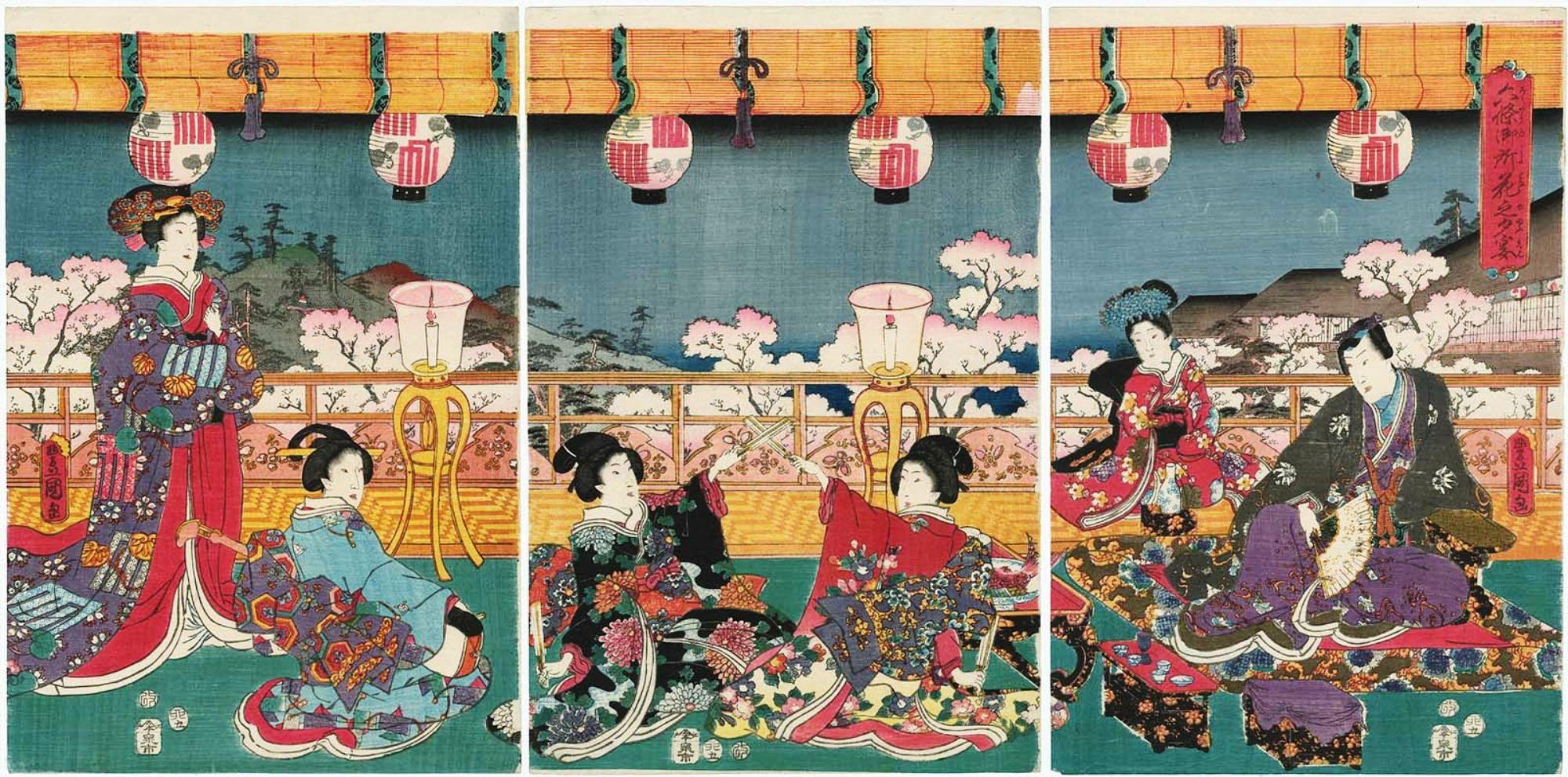 הנאמי - פריחת הדובדבן ביפן