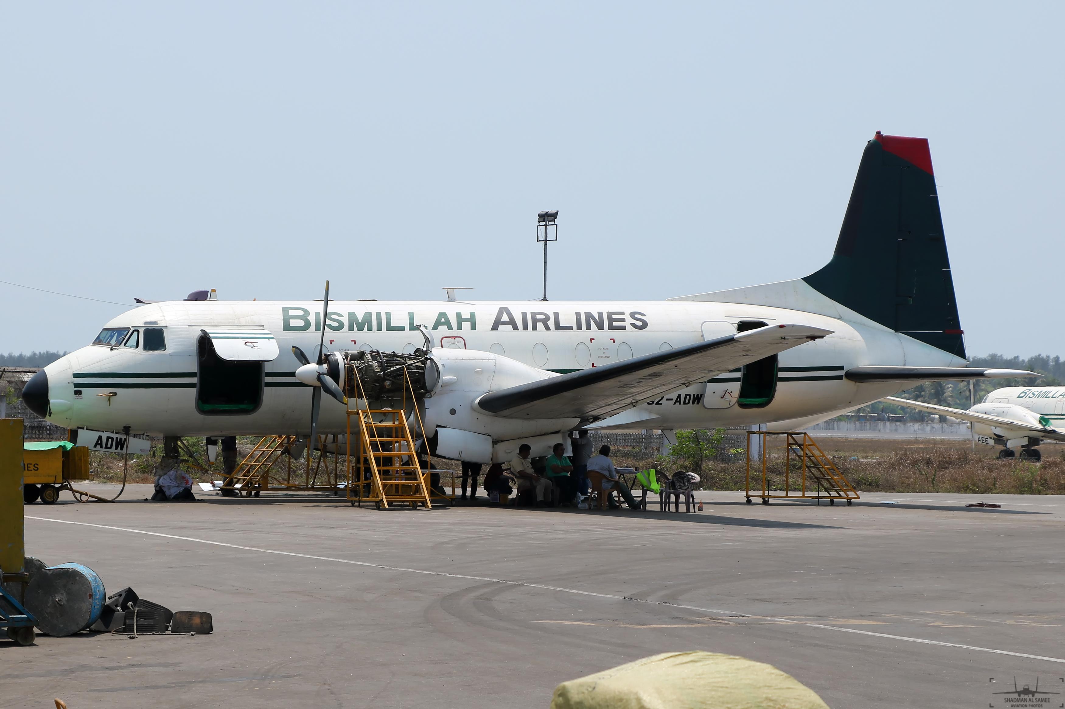 Bismillah Airlines Wikipedia