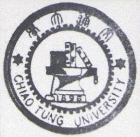Logo of Shanghai Jiao Tong University