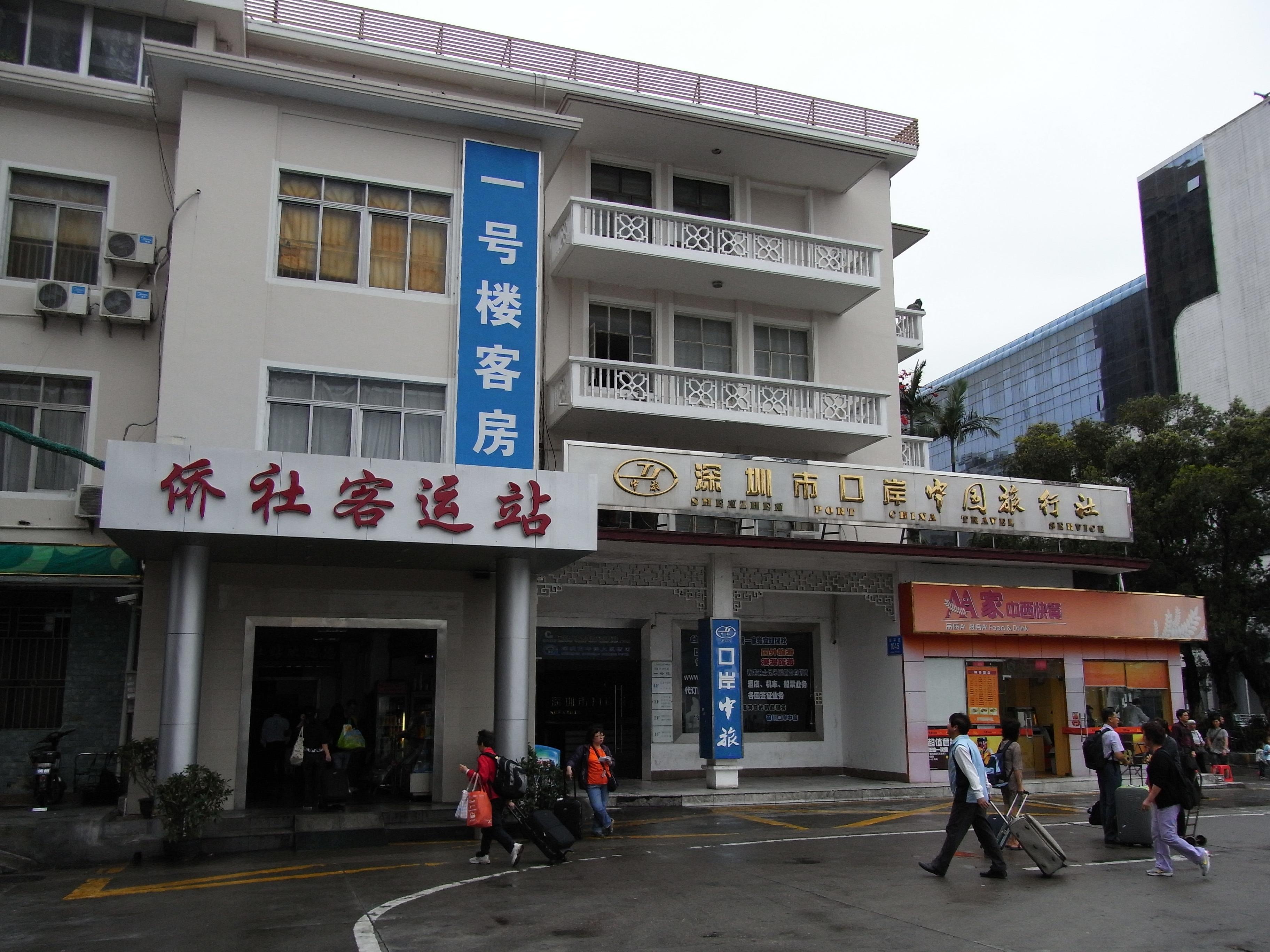 China Travel Service Hong Kong Home Return Permit