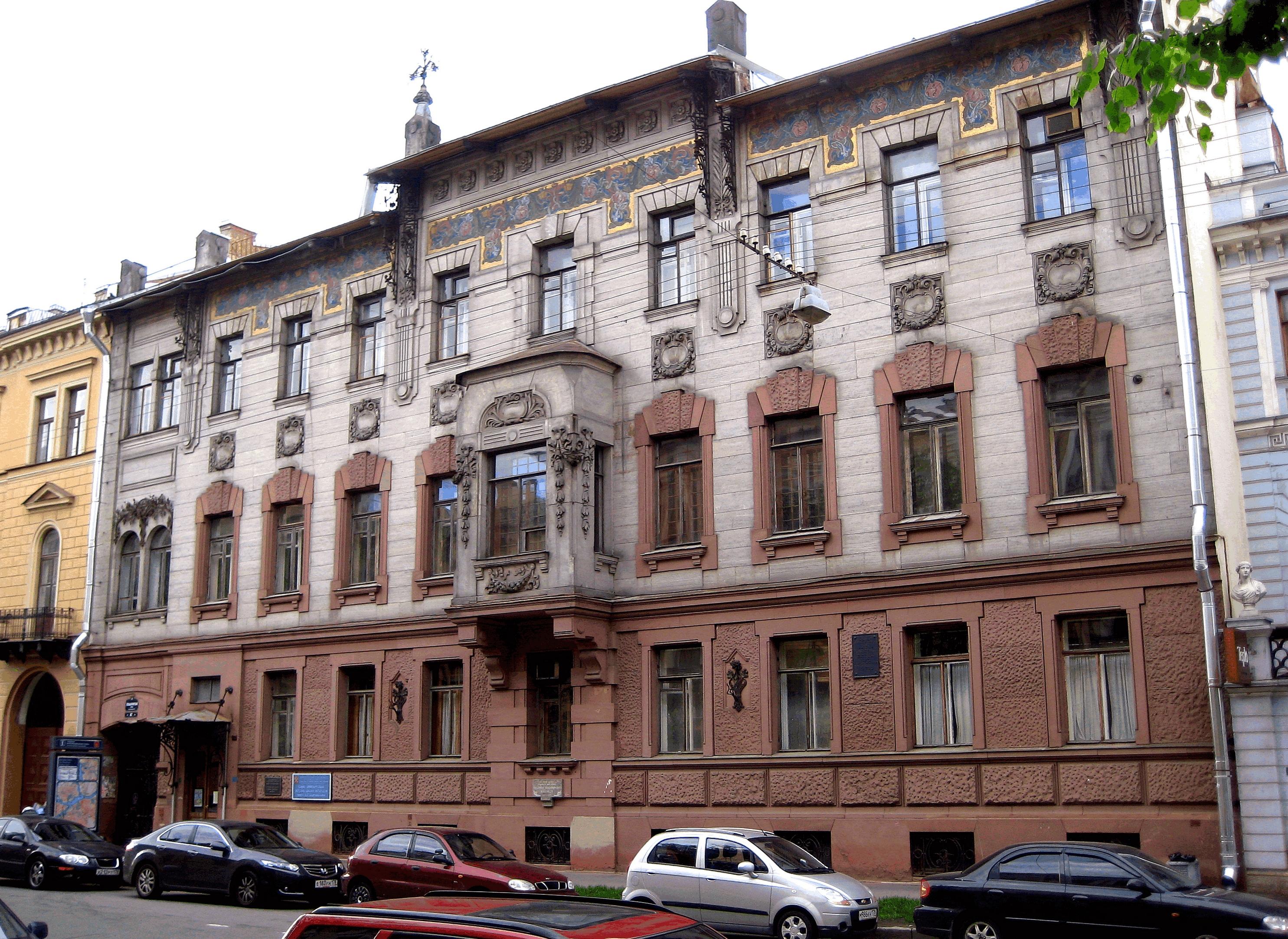 Nabokov House - Wikiwand