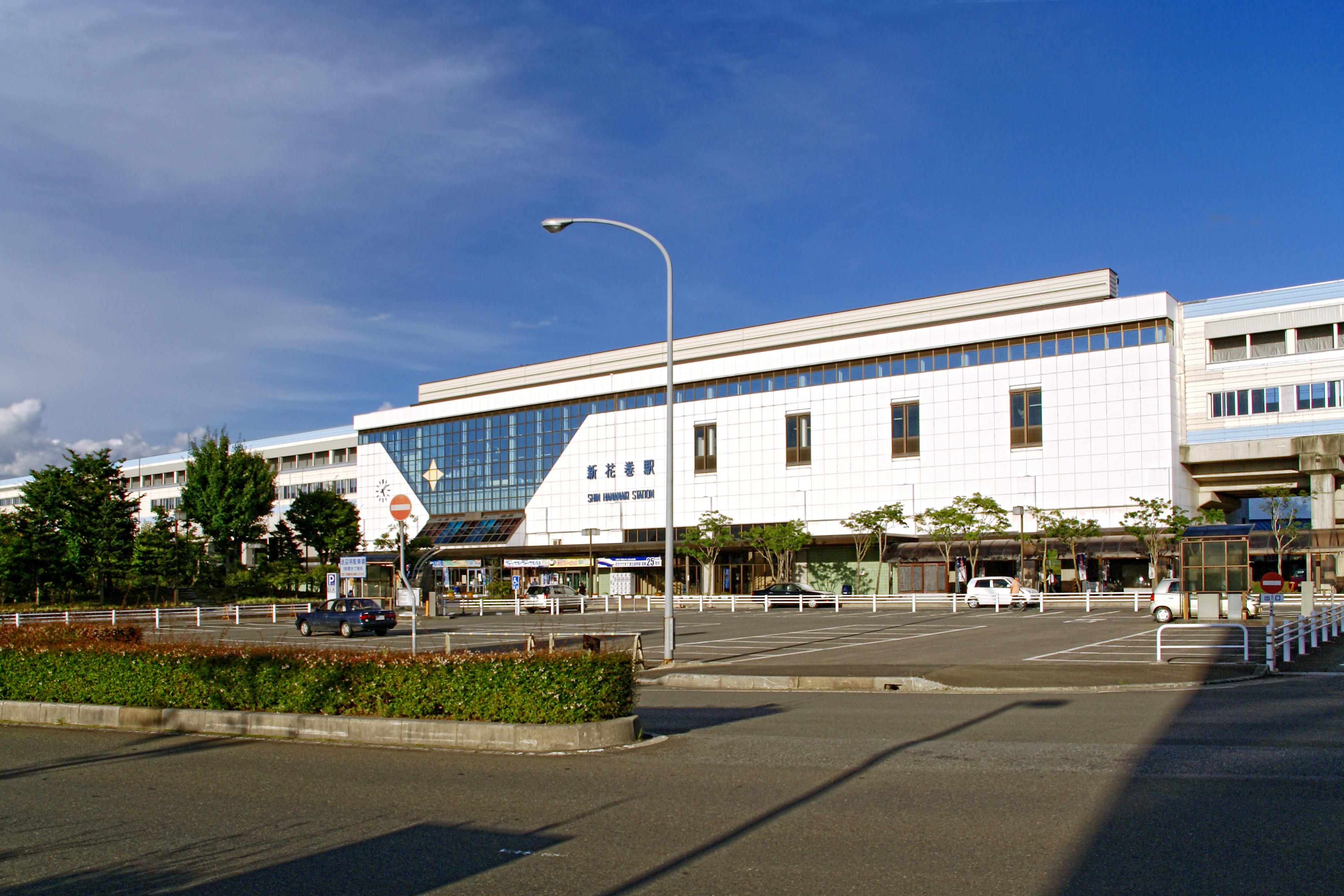 「新花巻駅西口」の画像検索結果