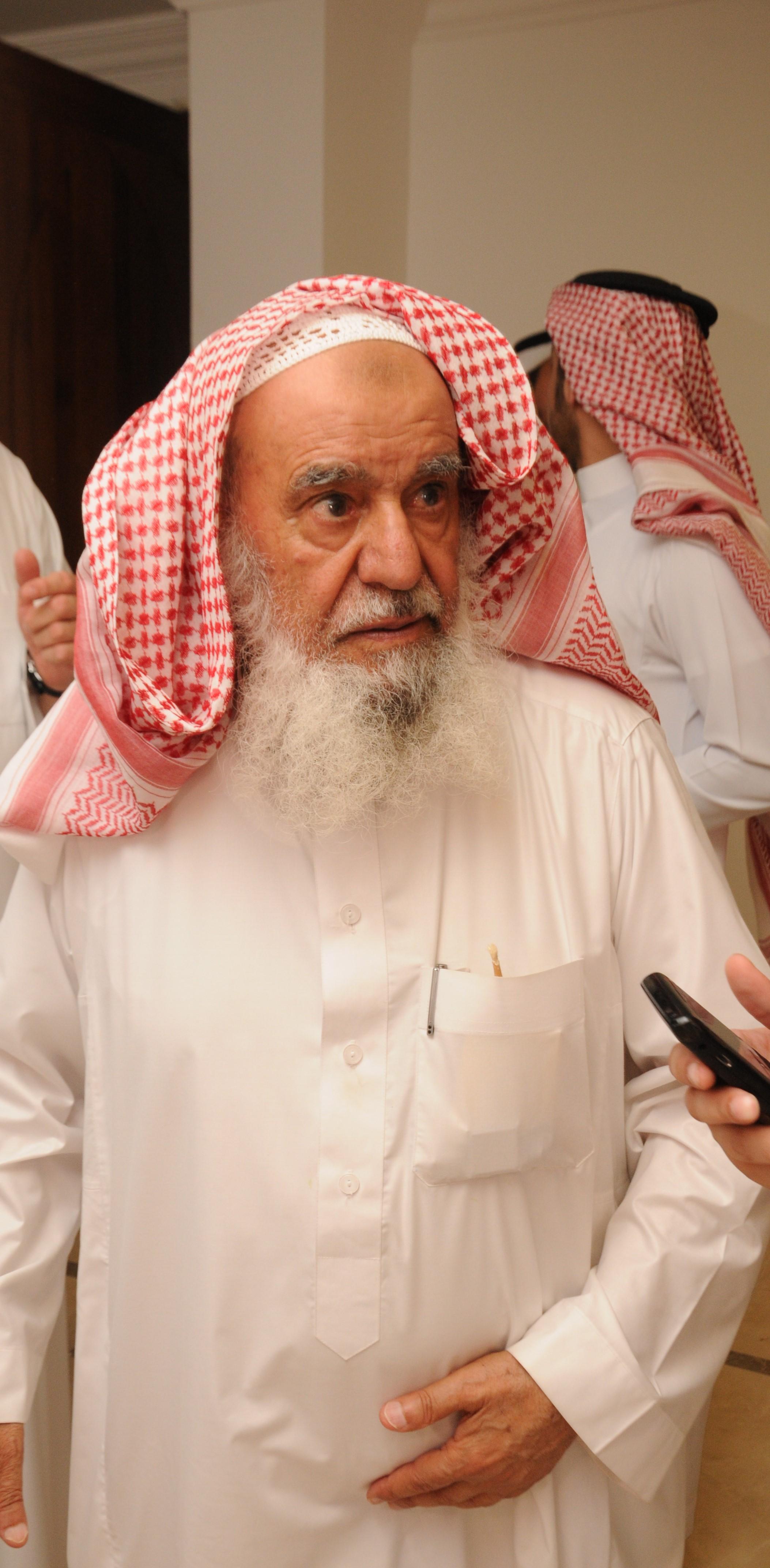 Sulaiman Abdul Aziz Al Rajhi - Wikipedia