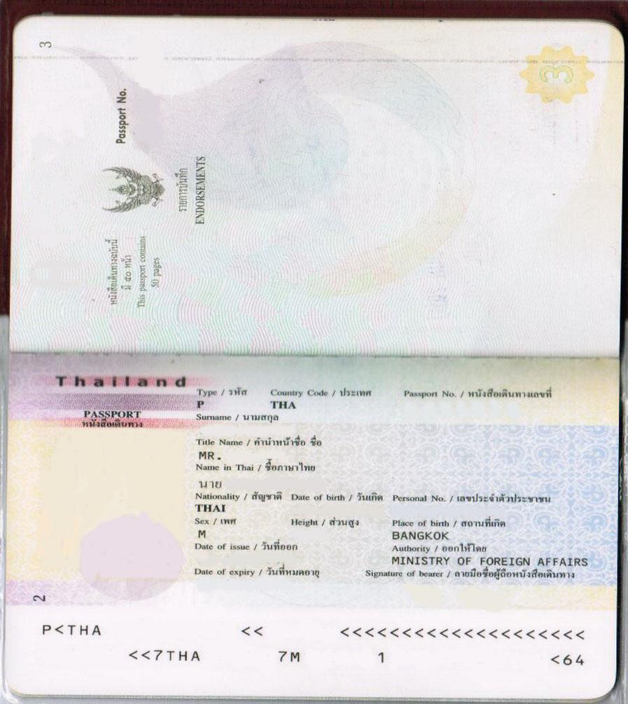 american passport last page - photo #20