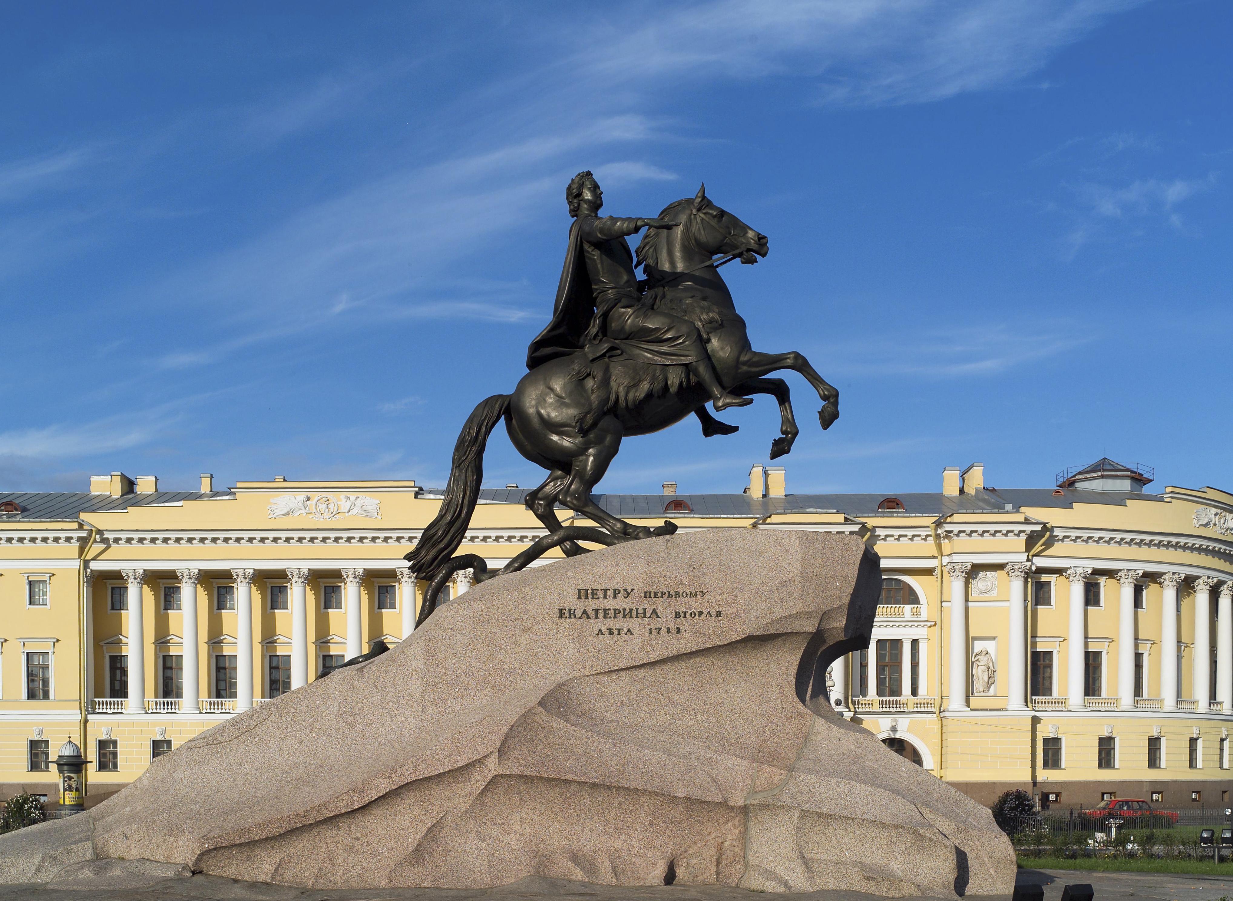 Краткий доклад о памятнике медный всадник 2491