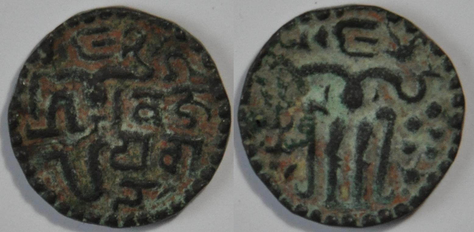 Vijayabahu IV of Dambadeniya - Wikipedia