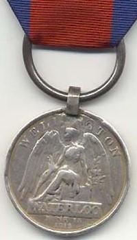 File:Waterloomedaille 1816 Verenigd Koninkrijk keerzijde.jpg
