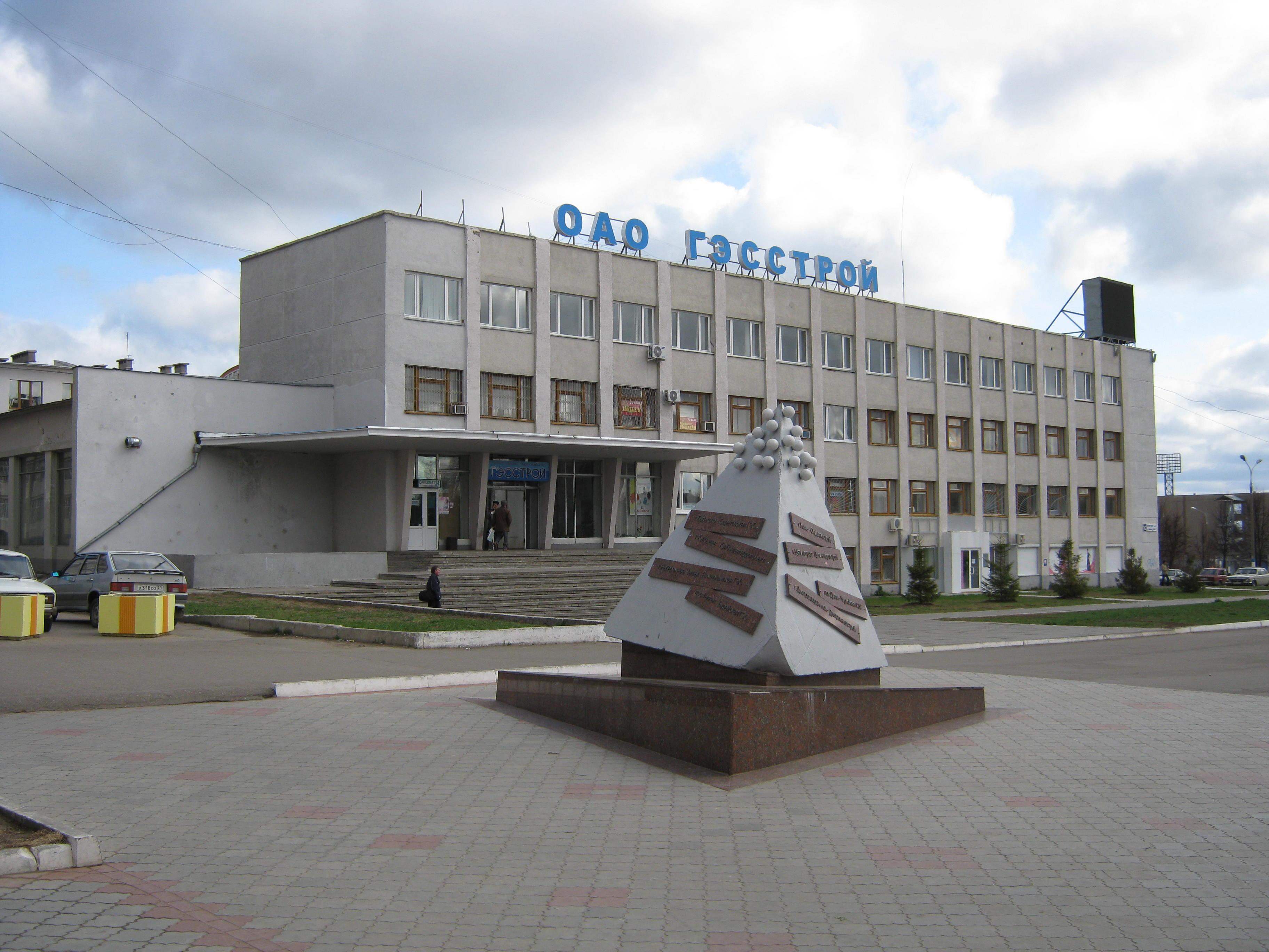 نووچبوکسارسک