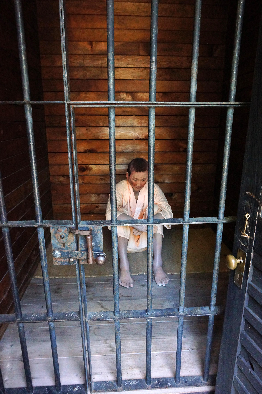 File:130713 Abashiri Prison Museum Abashiri Hokkaido Japan71s3.jpg - Wikimedi...