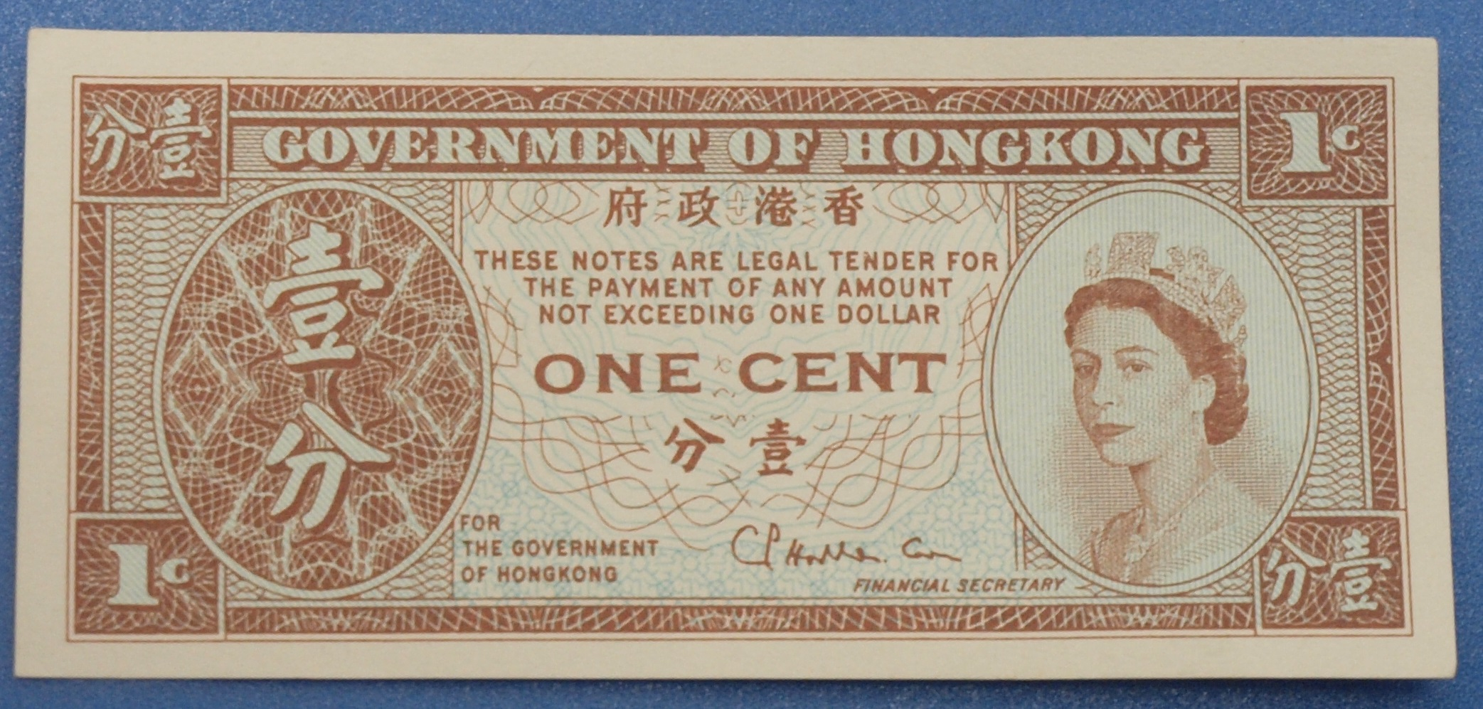 Hong Kong One Cent Note Wikipedia